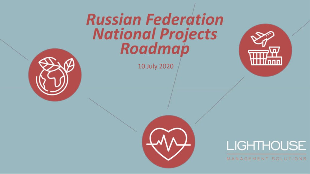 SME Briefing on Russian national projects