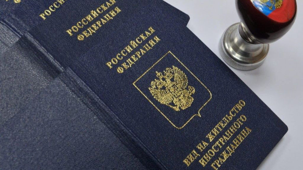 Multiple Entry and Residence Permit
