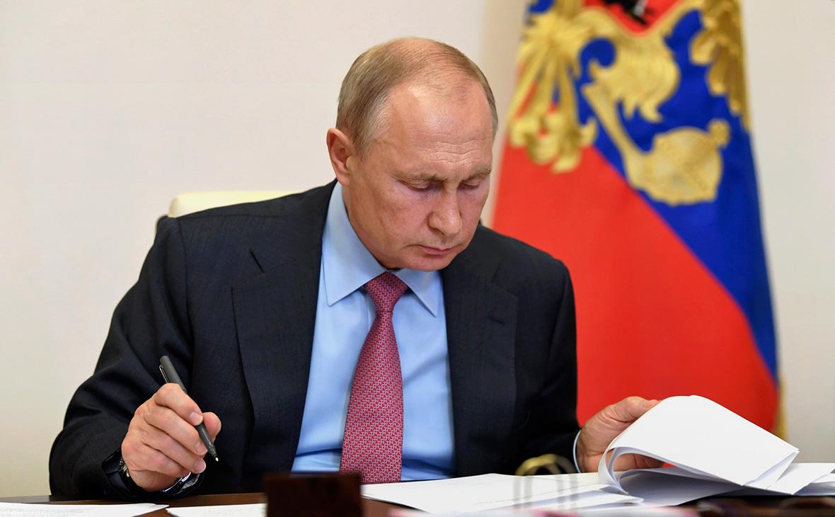 Putin Denounced the Russian-Dutch Agreement on the Avoidance of Double Taxation